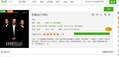 苹果v10仿v256PC_苹果cmsv10模板